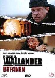 Wallander: Byfånen