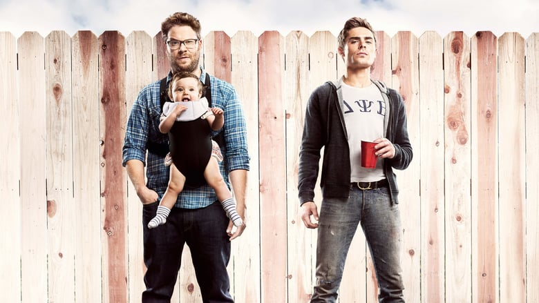 Kvällens rekomenderade film: Neighbors
