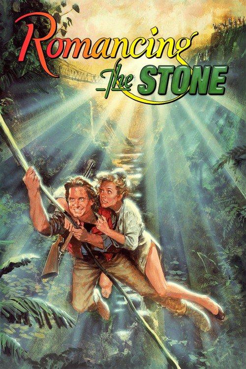 Den vilda jakten på stenen