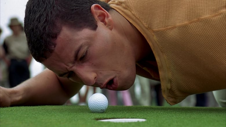 C More Hits - Happy Gilmore