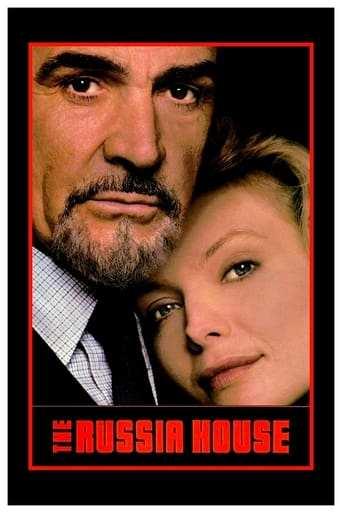 Film: Ryska huset