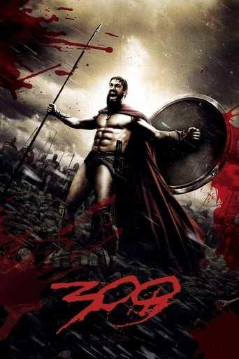 Film: 300