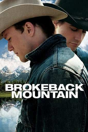 Film: Brokeback Mountain
