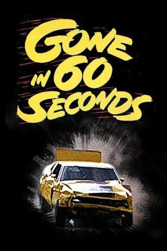 Film: Blåst på 60 sekunder