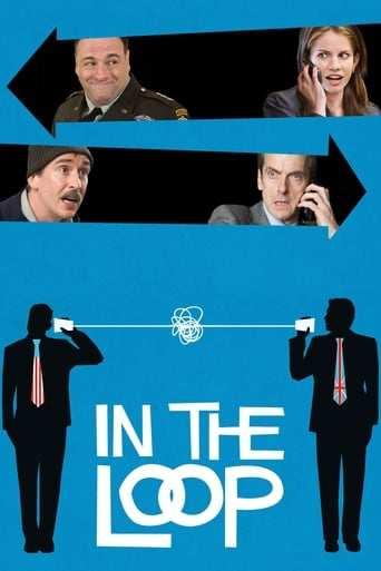 Film: In the Loop