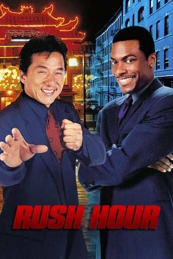 Film: Rush Hour