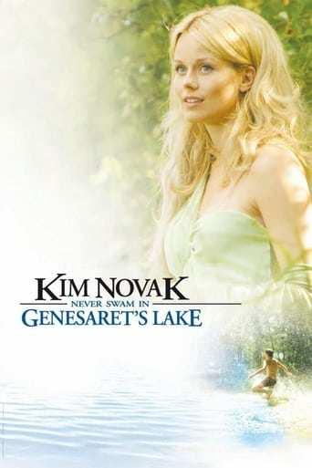Från filmen Kim Novak badade aldrig i Genesarets sjö som sänds på C More SF