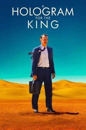 Bild från filmen Kungens hologram