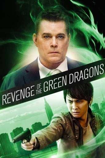 Film: Revenge of the Green Dragons