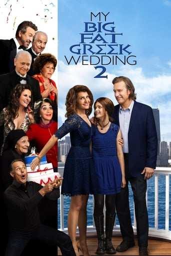 Mitt stora feta grekiska bröllop 2