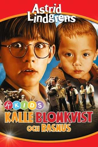 Film: Kalle Blomkvist och Rasmus