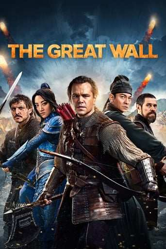 Film: The Great Wall
