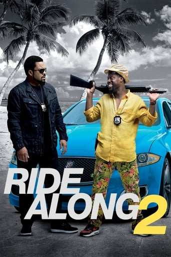 Film: Ride Along 2