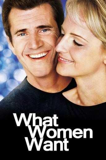 Vad kvinnor vill ha