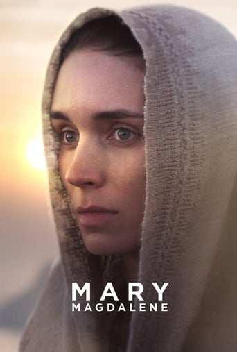 Film: Maria Magdalena