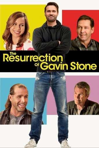 Film: The Resurrection of Gavin Stone