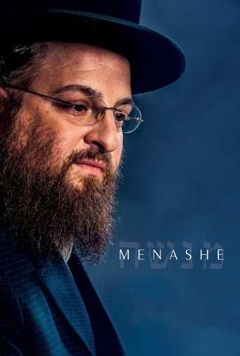 Film: Menashe