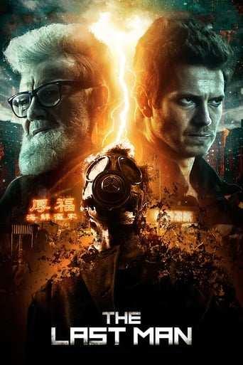 Film: The Last Man