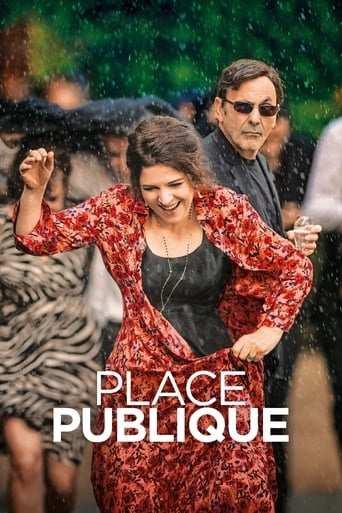 Film: Trädgårdsfesten