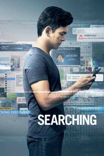 Film: Searching