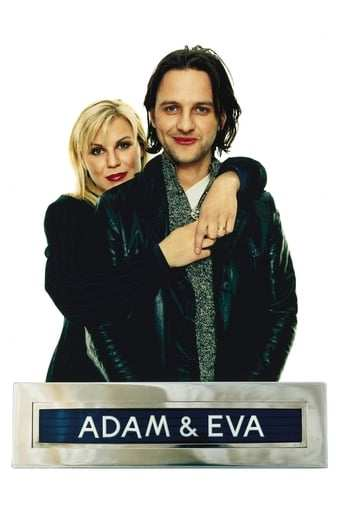 Film: Adam & Eva