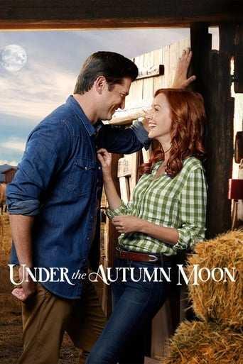 Film: Under the Autumn Moon