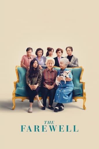 Film: The Farewell