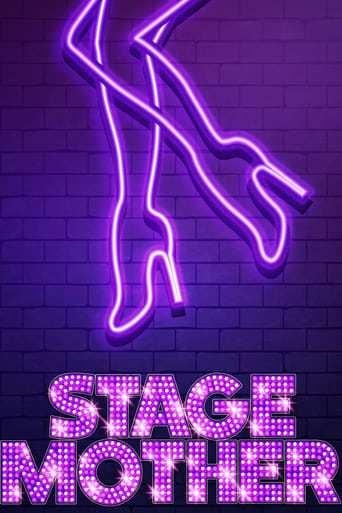 Bild från filmen Stage mother