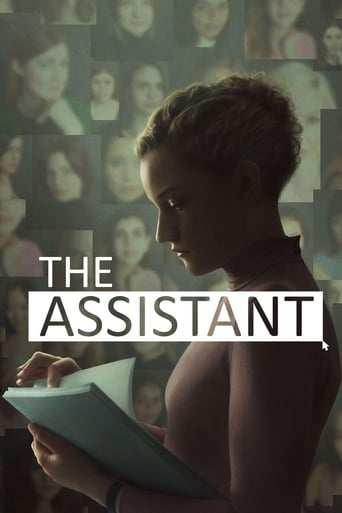 Bild från filmen The assistant