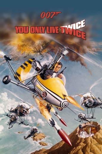 Bild från filmen Man lever bara två gånger