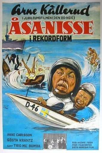 Film: Åsa-Nisse i Rekordform