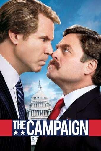 Film: Rivalerna
