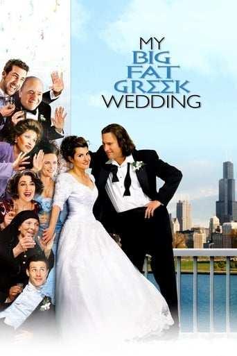 Film: Mitt stora feta grekiska bröllop