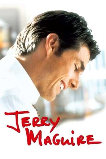 Film: Jerry Maguire