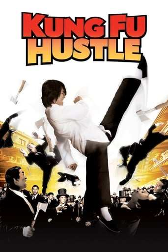 Film: Kung Fu Hustle