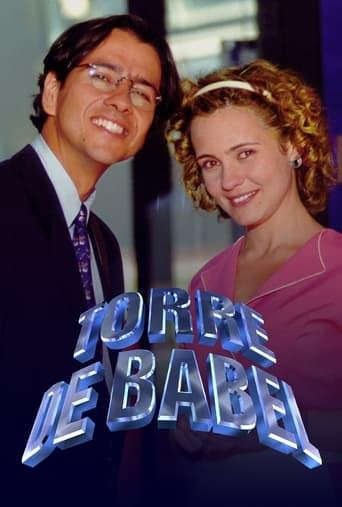 Bild från filmen Babel