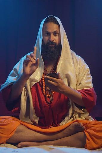 Bild från filmen Guru