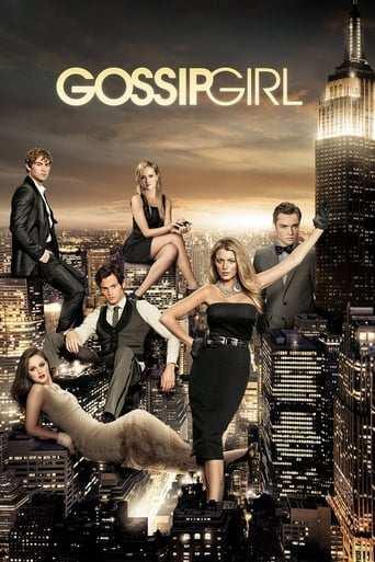 Tv-serien: Gossip Girl