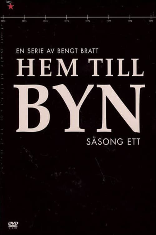 Från TV-serien Hem till byn som sänds på SVT1