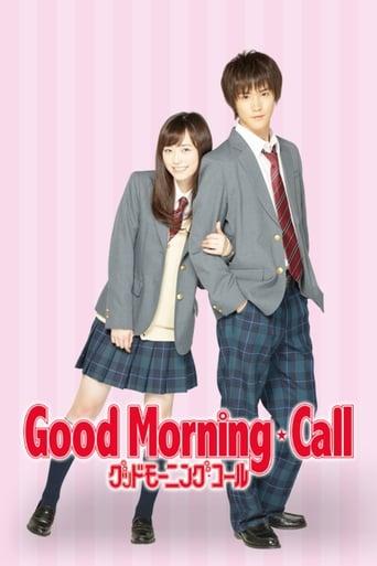 Tv-serien: Good Morning Call