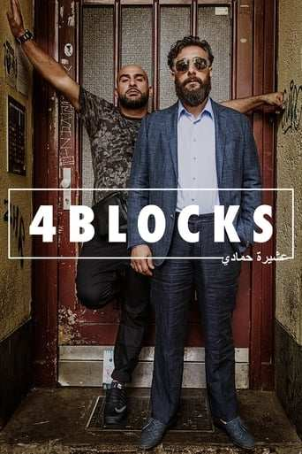 Tv-serien: 4 Blocks