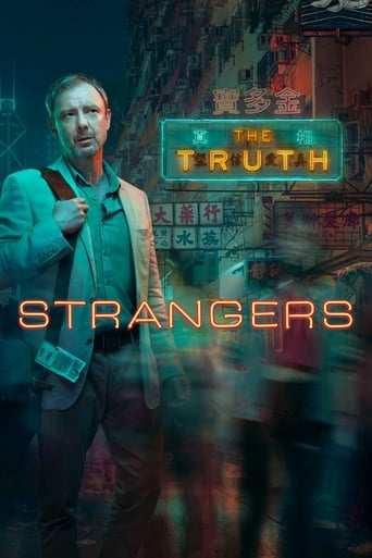 Bild från filmen Strangers